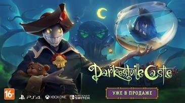 Юмористический квест Darkestville Castle добрался до Nintendo Switch