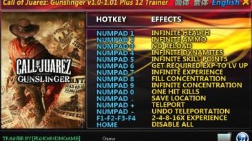 Call of Juarez ~ Gunslinger: Трейнер/Trainer (+12) [1.0 ~ Update 1] {FLiNG}