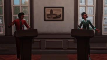 """The Sims 4 """"Мероприятие - Дебаты"""""""