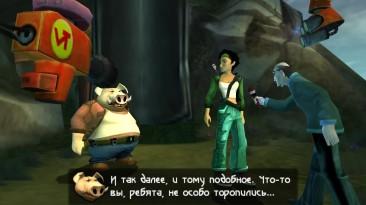Beyond Good & Evil - Начало игры