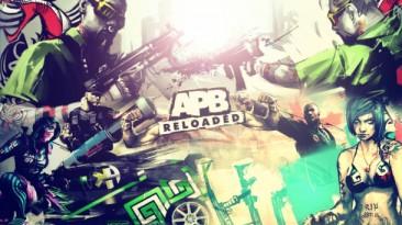 APB Reloaded готовится к выходу на консолях