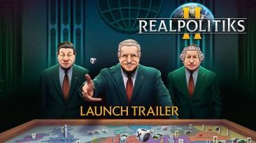 Состоялся релиз глобальной стратегии Realpolitiks 2