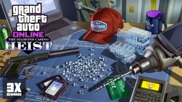Тройные награды за задания казино и слухи о партии алмазов в GTA Online на этой неделе