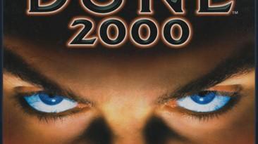 Dune 2000 - Русская озвучка от VHSник от 19.01.2020