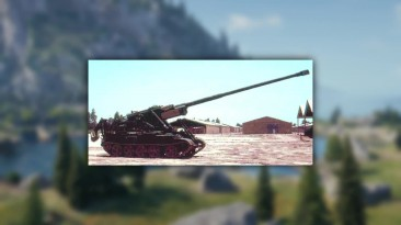 M1978 Koksan - Китайская 170-мм САУ 10-го уровня - от Homish [World of Tanks]