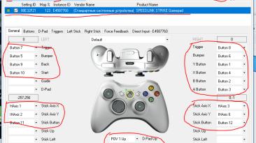 """Forza Horizon 4 """"Подключение любого геймпада"""""""