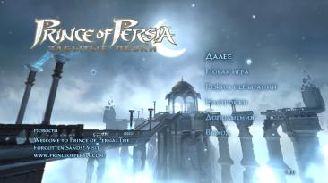 Русификатор для Prince of Persia: The Forgotten Sands (Steam, Доработанный)