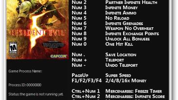 Resident Evil 5 - Gold Edition: Трейнер/Trainer (+16) [1.0 - Update 1] {FLiNG}
