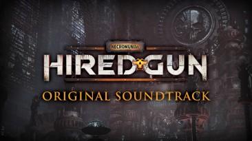 "Necromunda: Hired Gun ""Оригинальный саундтрек"""