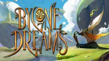 Экшен Bygone Dreams перенесет игроков в сюрреалистичный фэнтези мир