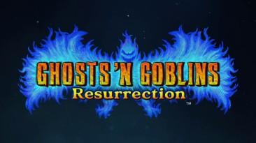 Релизный трейлер Ghosts 'n Goblins Resurrection