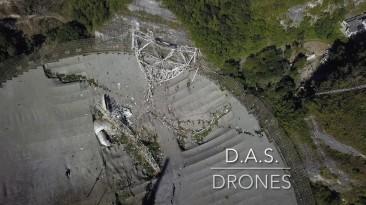Прототип телескопа из Battlefield 4 обрушился - его не успели разобрать