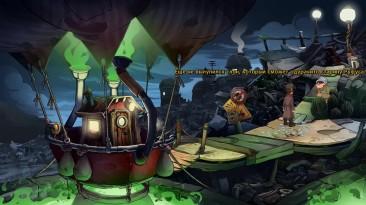 Deponia Doomsday (Депония 4) - Прохождение игры на русском [#4]