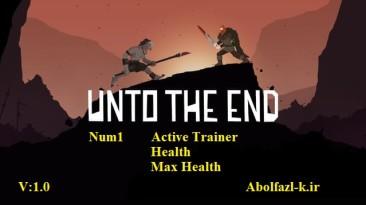 Unto the End: Трейнер/Trainer (+2) [1.0] {Abolfazl.k}