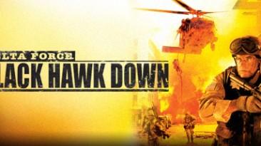 Delta Force: Black Hawk Down: Трейнер/Trainer (+4) [1.0] {Abolfazl.k}