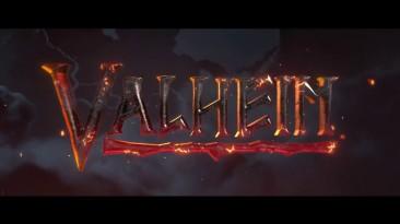 Трейлер с датой выхода симулятора викингов - Valheim
