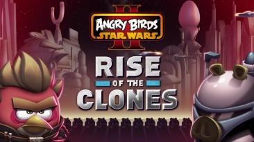 В Angry Birds Star Wars 2 добавили клонов