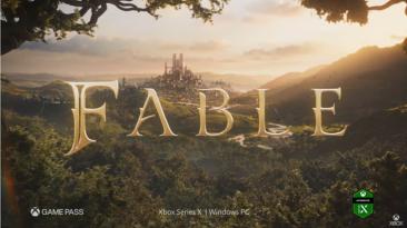 Не Unreal Engine: Новая Fable для Xbox Series X/S создается на собственном движке