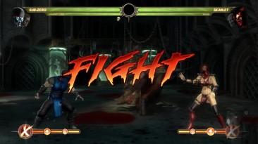 Mortal Kombat (2011) - Стойка Саб Зиро после победы