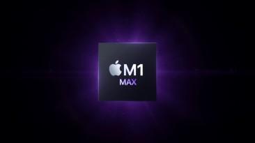 MacBook Pro с процессором M1 Max протестировали в Geekbench. Мощность доказана