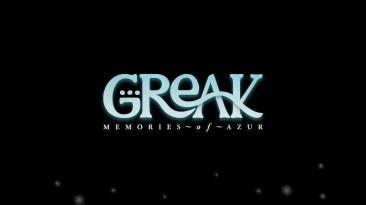 Для Nintendo Switch анонсирована игра Greak: Memories of Azur