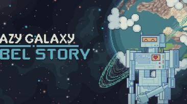 Lazy Galaxy: Rebel Story выйдет на Switch и Xbox One в конце этой недели. Освободите космос!