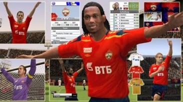 "FIFA 08 ""CSKA Moscow Team-Patch"""
