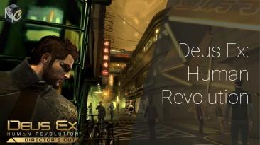 Обзор Deus Ex: Human Revolution (Director's Cut) - в преддверии Mankind Divided