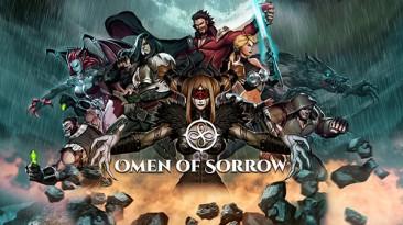 Файтинг Omen of Sorrow лишился эксклюзивности и выйдет в Epic Store