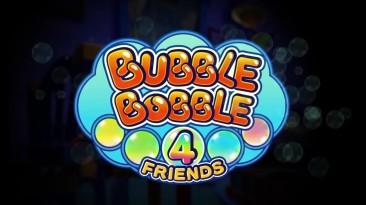 Новый трейлер Bubble Bobble 4 Friends
