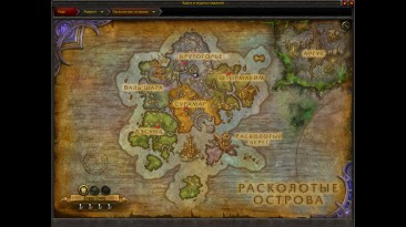 "World of Warcraft ""Аддоны для Legion 7.3.5 V2"""