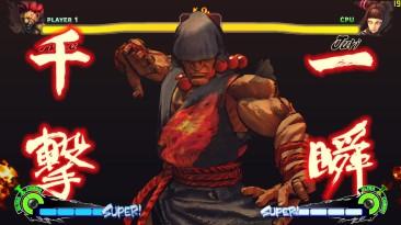 """Super Street Fighter 4 """"Akuma from dlc4"""""""