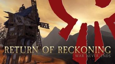 В честь 7-летней годовщины Warhammer Online вышел новый трейлер