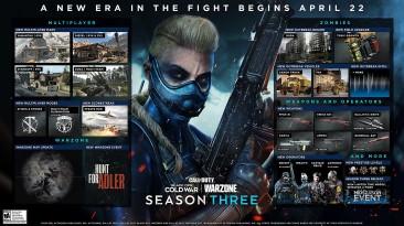 Третий сезон в Warzone и Black Ops Cold War начнется 22 апреля
