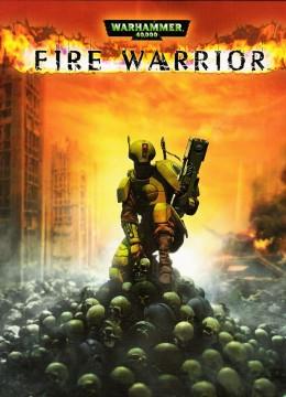 Warhammer 40.000: Fire Warrior