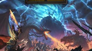 Total War: Warhammer 2: Таблица для Cheat Engine [1.11.0] {Recifense}