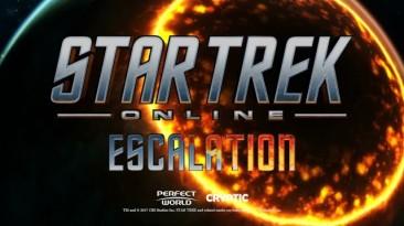 Для Star Trek Online вышел Season 13: Escalation