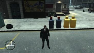 "Grand Theft Auto 4 ""Дорогой костюм"""