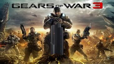 Прототип Gears of War 3 для PlayStation 3 слили в сеть