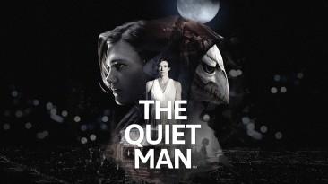 """CODEX-троллинг - взломан """"шедевральный"""" The Quiet Man"""