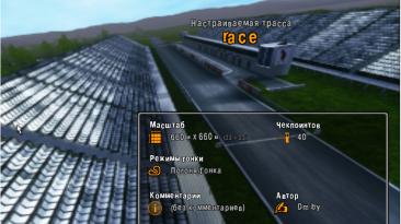 """Crashday """"Карта Race от Dmitry"""""""