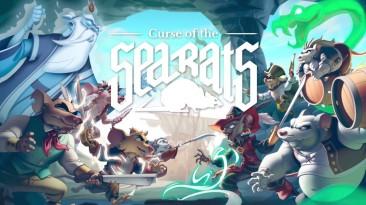 Новый тизер-трейлер Curse of the Sea Rats