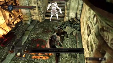 Dark Souls 2 - Смешные моменты игры с подписчиками (Монтаж)