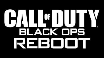 Утечка первых деталей COD 2020: перезагрузка Black Ops, использование Modern Warfare Engine и многое другое