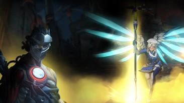 Мятеж возвращается в Overwatch 10 апреля