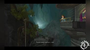 Прохождение The Cave - Рыцарь. Часть 2 (Русская озвучка)