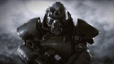Еще один Fallout? На Amazon появились профили нового неанонсированного проекта Bethesda
