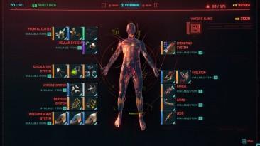 "Cyberpunk 2077 ""Киберимпланты в любом месте"""