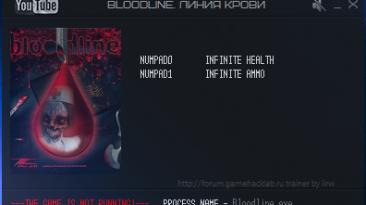 Bloodline: Линия крови: Трейнер/Trainer (+2) [1.0] {LIRW / GHL}