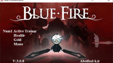 Blue Fire: Трейнер/Trainer (+3) [3.0.8] {Abolfazl.k}